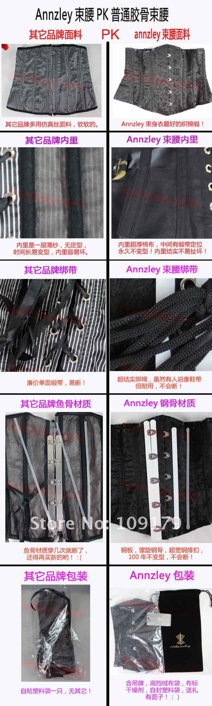 Annzley Corset Quality.jpg