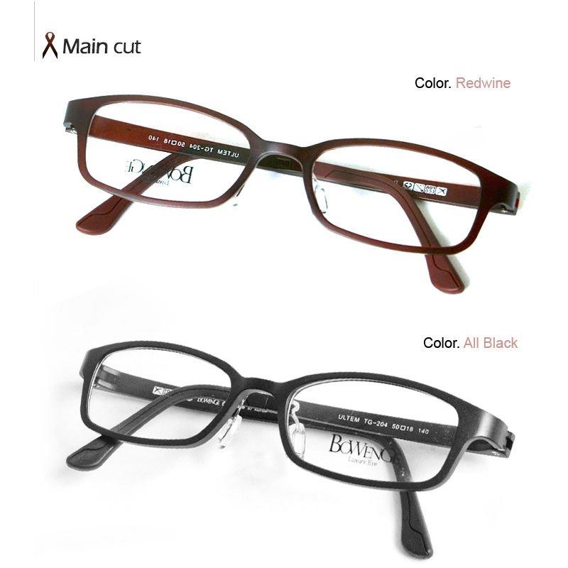 2013 Top Quality Fashion Eyeglasses Made In Korea - Buy ...