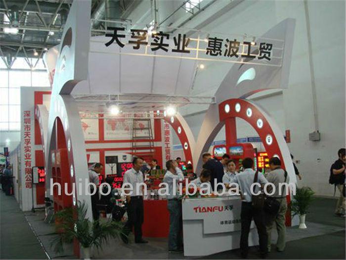 Fair Beijing