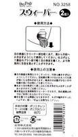 Дахэ бренда язык кисти гигиена чистых ухода за полостью рта продукт 2 шт за комплект как увидено на tv