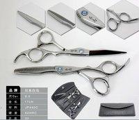 Ножницы ship 6inch hair scissors set