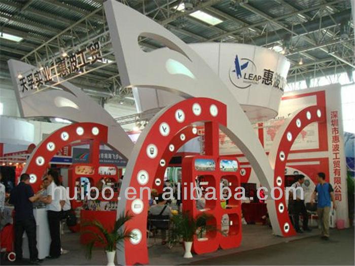 Fair Beijing02