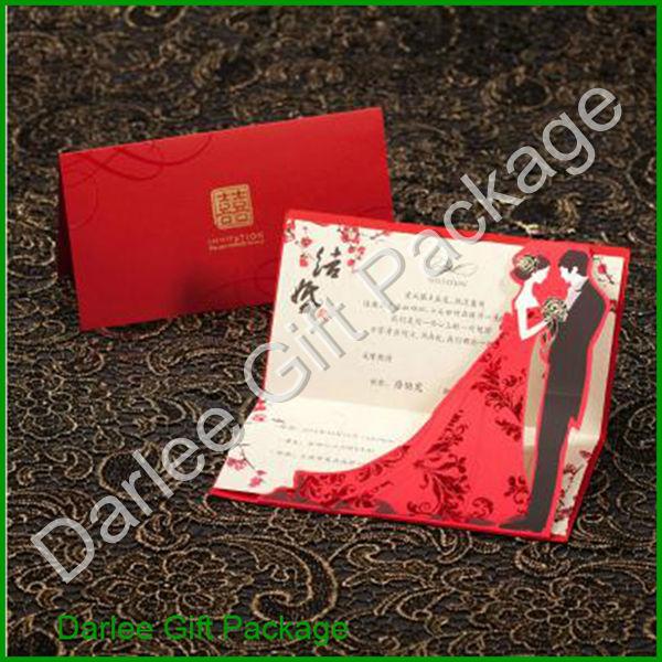 3d Einladungskarten Hochzeit U2013 Cloudhash, Einladungsentwurf