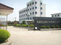 Silk  Yarn  55%Silk 45%Cotton  120NM/2