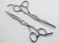 Ножницы ship 6inch hair scissors set