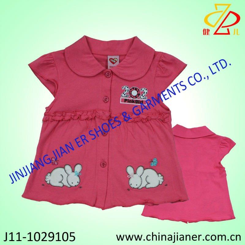 birthday dress for girls,embroidered kids dresses shopping