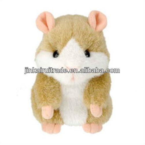 at low price mini stuffed dog