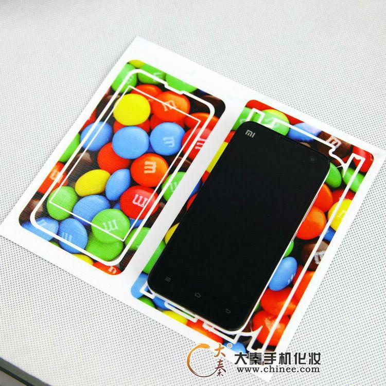 for_custom_mobile_sticker_software_mobile_case (3)