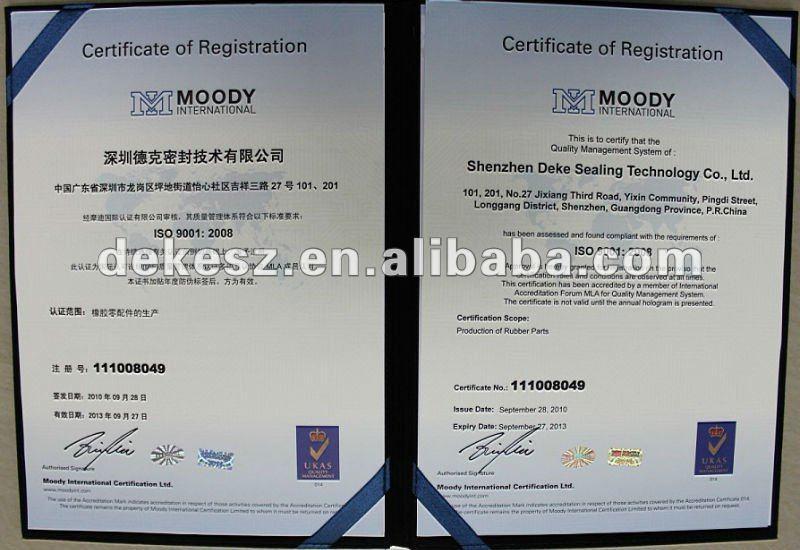 Coffee food grade gasket in ShenZhen industrial. ISO9001-2008