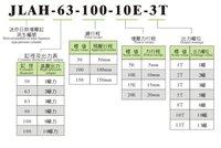 JLAH Mini Japan  type hydro pneumatic cylinder