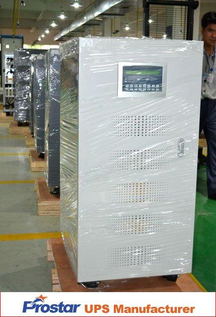 high quality ups batteries pakistan