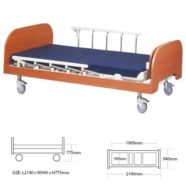 : سرير متحرك سعر : سرير