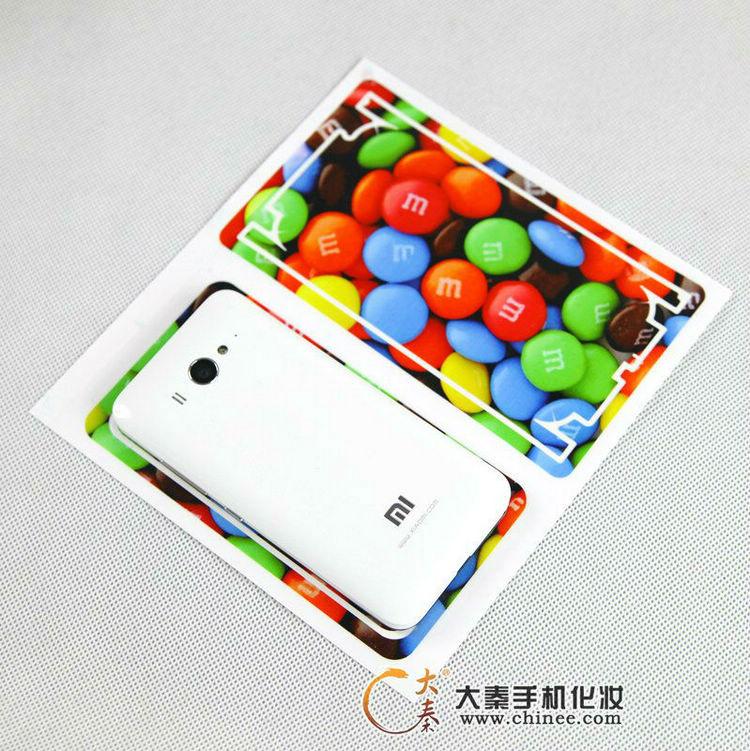 for_custom_mobile_sticker_software_mobile_case (4)
