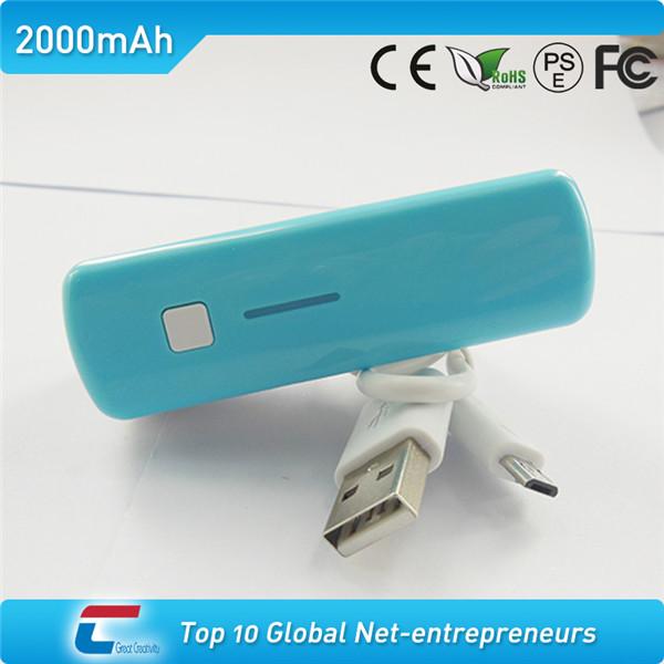 Mini 2600mAh power bank for macbook pro /ipad mini