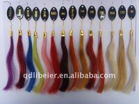 Бразильское волос Девы libeier lb0714u