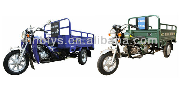 110CC three wheel motorcycle cargo tricycle