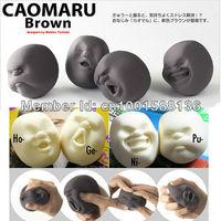Детская игрушка розыгрыш Brand new CAOMARU ,  769CAOG