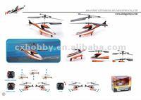 Детский вертолет на радиоуправление 2channel rc 0971