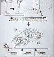 Игрушечная техника и Автомобили DIY +