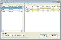 Прибор записи посещаемости по отпечаткам пальцев SUMLUNG bulit ID SL-X628