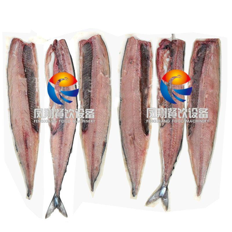Fillet Fish Machine Fillet Cutting Machine