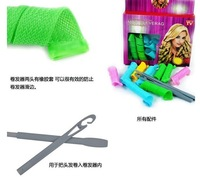 Hot Sell Color Curlers Curl Rope Hair Tools Article 18 Curlers Wholesale Free Shipping