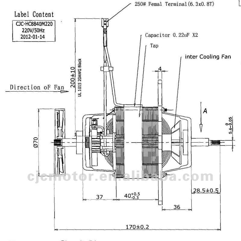 CJC HC8840 ac universal motor