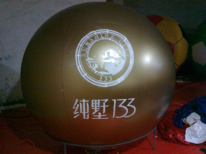 Оптовый рекламный воздушный шар надувной