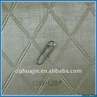 Синтетическая кожа  hj14-12001-6
