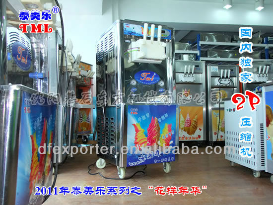 electro freeze ice cream machines manufacturer soft icecream machine