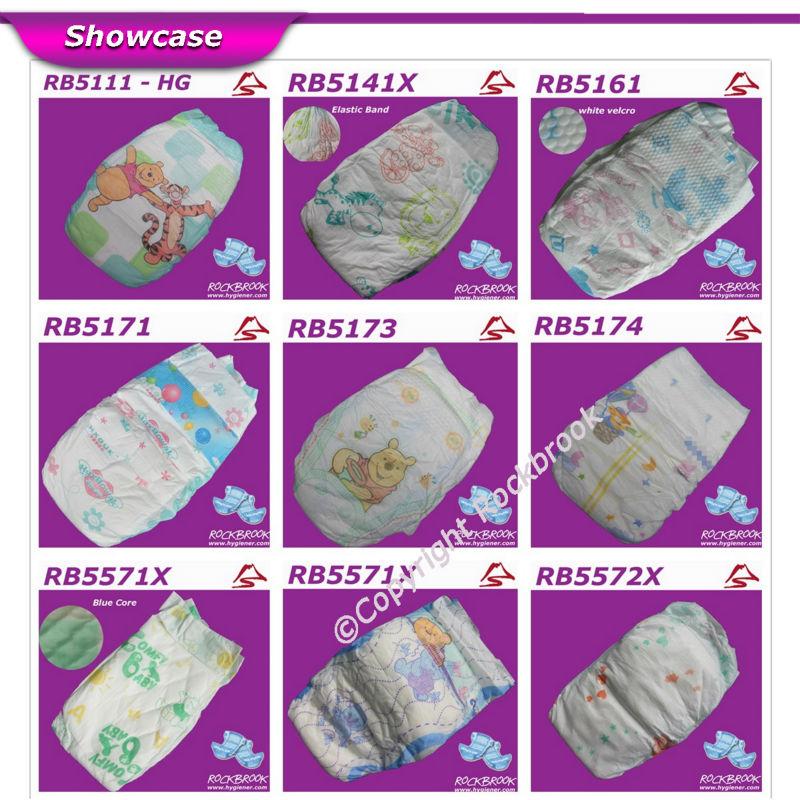 2 - Showcase Baby Diaper.jpg