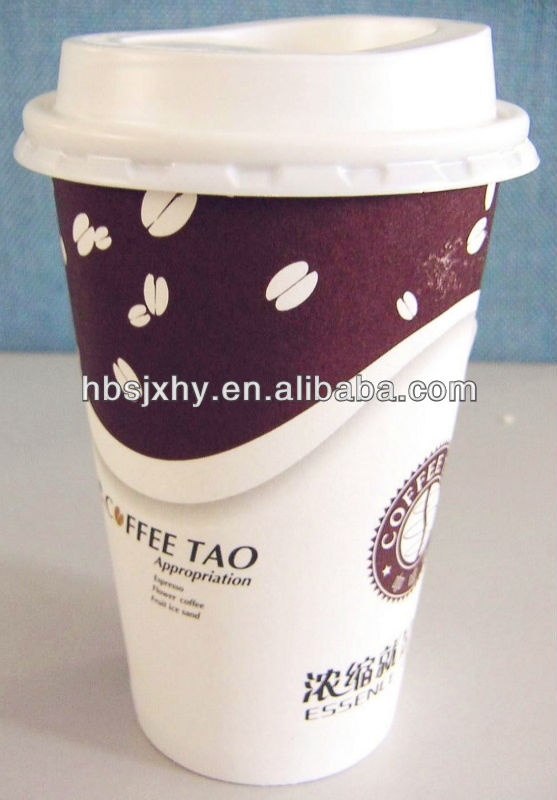 paper coffee cups with lids