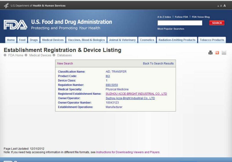 fda register.jpg