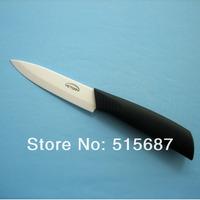 Кухонные ножи победа