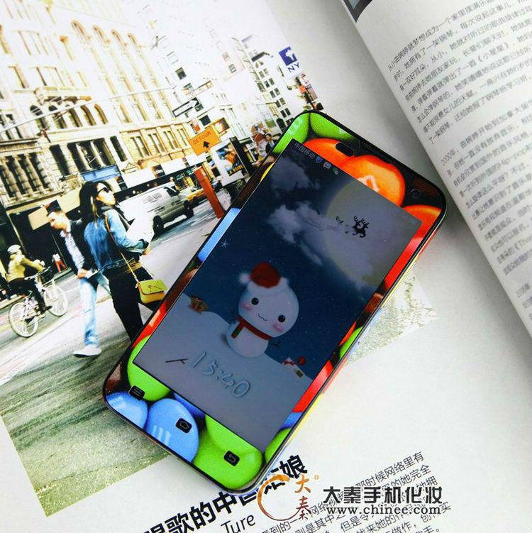 for_custom_mobile_sticker_software_mobile_case