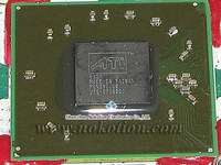 Almost New integranted Motherboard  for HP 4416S 4515S 574506-001 45 days warranty + 50% shipping off
