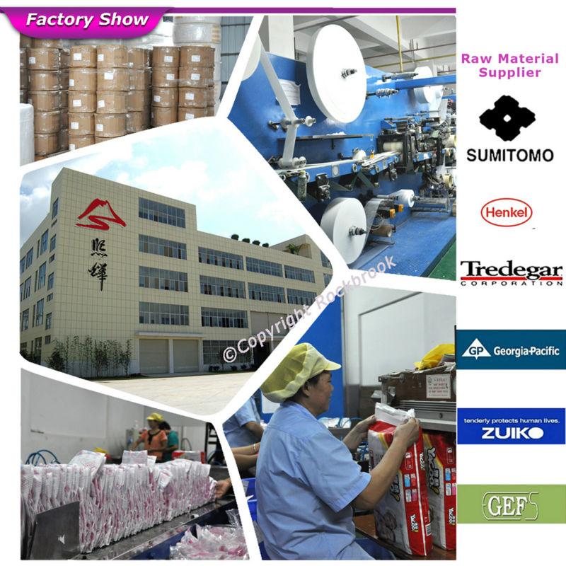 6 - Factory Show.jpg