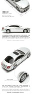Free shipping! High quality  4CH 1:24 Radio Control Car Model for  Mercedes-Benz CL63 AMG |Black White Silver|Children gifts
