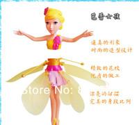 Кукла 2 /30 * 13 * 19 AT-ELE07