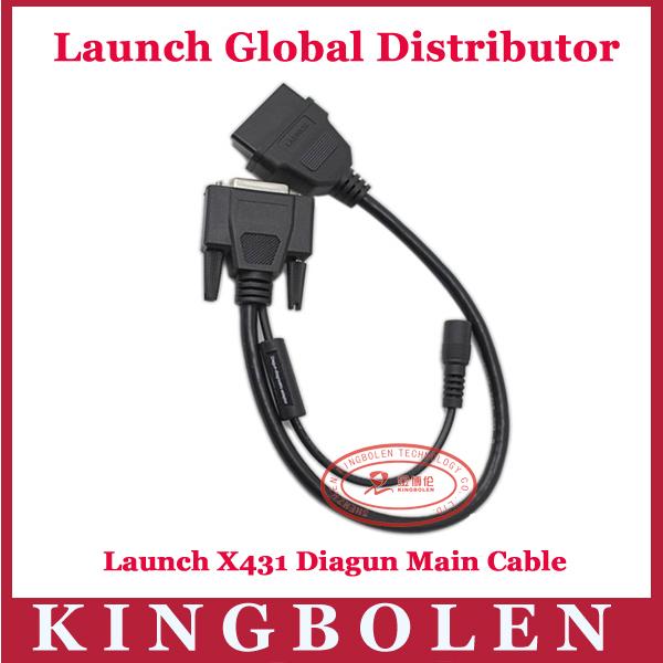 diagun main cable 1.jpg