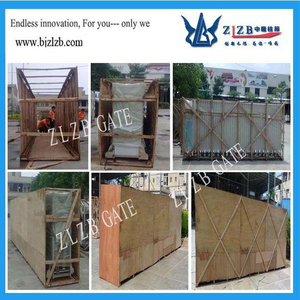 Aluminum arm gate security barrier