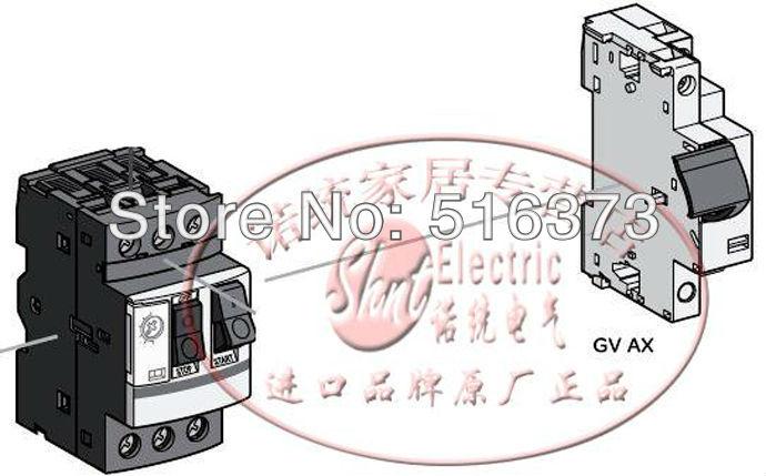 GVAX225 (3)