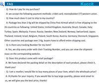 Индивидуальные продукты kuccit n7100