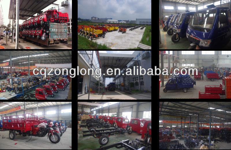 2014 new China 200cc three wheel motorbike for three person