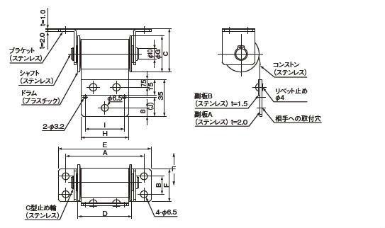 japanese Co<em></em>nstant Force Spring SB-type