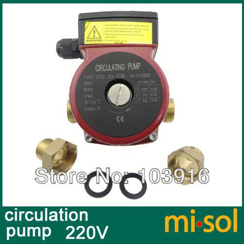 circulation pump 220V-1