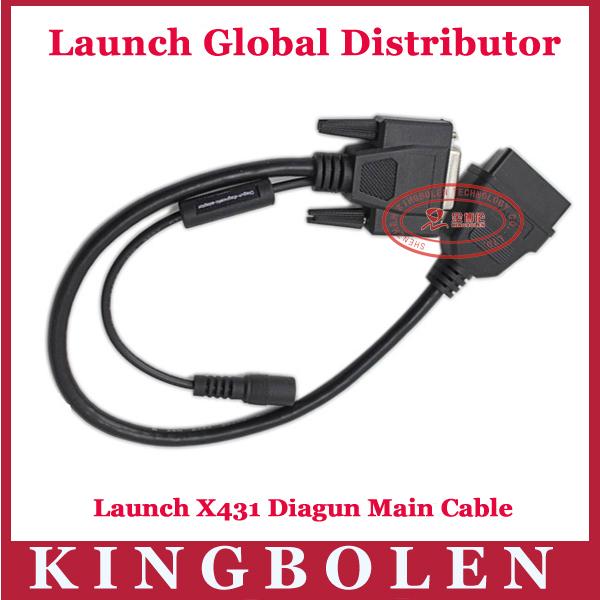 diagun main cable 4.jpg