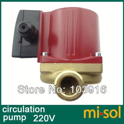 circulation pump 220V-2
