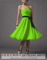 Коктейльное платье  JR001