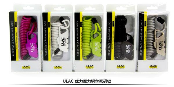 ULAC K-2N Bicycle Lock Mountain bike lock anti-theft lock